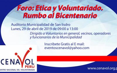 Foro: Etica y Voluntariado. Rumbo al Bicentenario